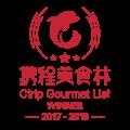 Ctrip_Logo_e-01